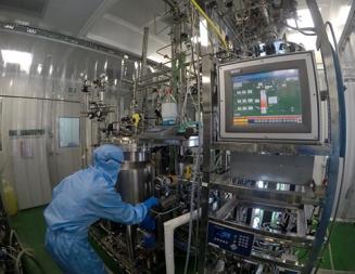 Projecte internacional MELISSA: un sistema de suport de vida bioregeneratiu / Ponències : 18/03/2020