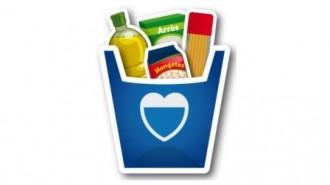 banc-aliments