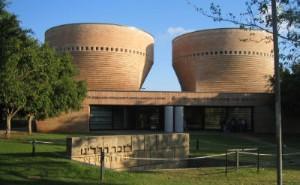 Synagoge_auf_Gelände_der_Universität_Tel_Aviv