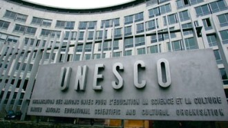 unesco_sign_and_building-2
