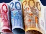 petit dinero-euros