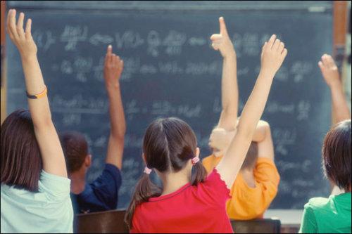 kids-raising-hands-blogsize