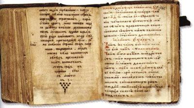HistoriaIglesia01