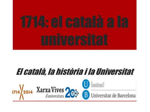 catala_universitat