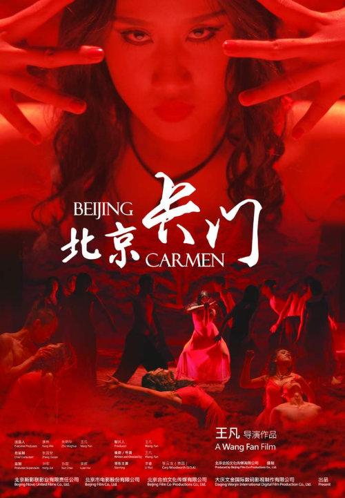 P-BEIJING-CARMEN