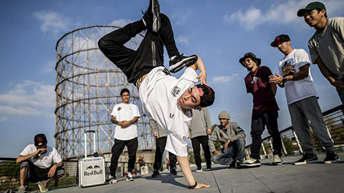 ICIP hip hop