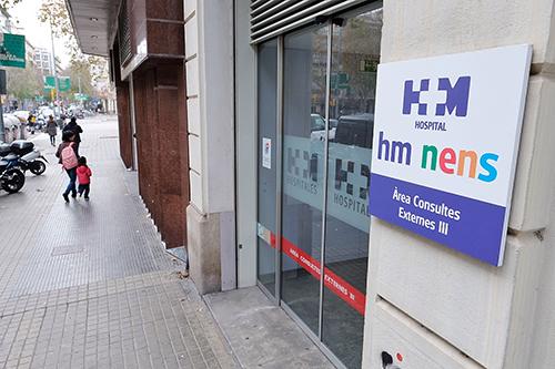 HM Nens Entrada 2